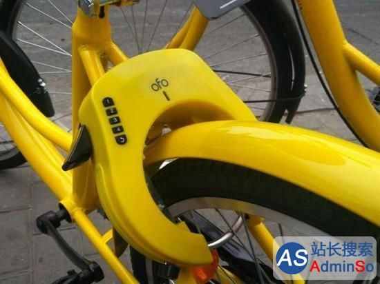 ofo\/中国电信\/华为合推全新共享单车锁 专有网