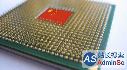 美媒担心被超越 中国芯片制造来势汹汹