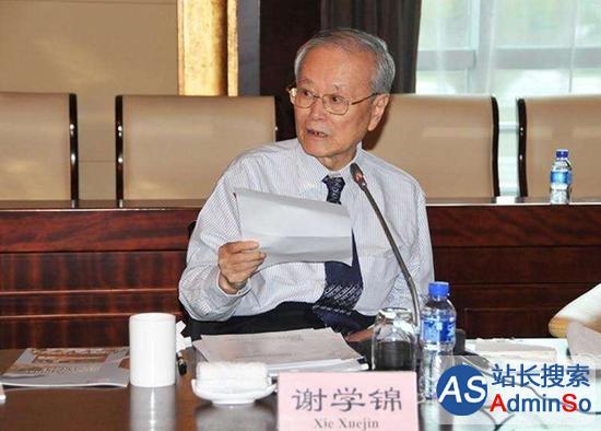 享年94岁 中科院院士著名地球化学家谢学锦逝世
