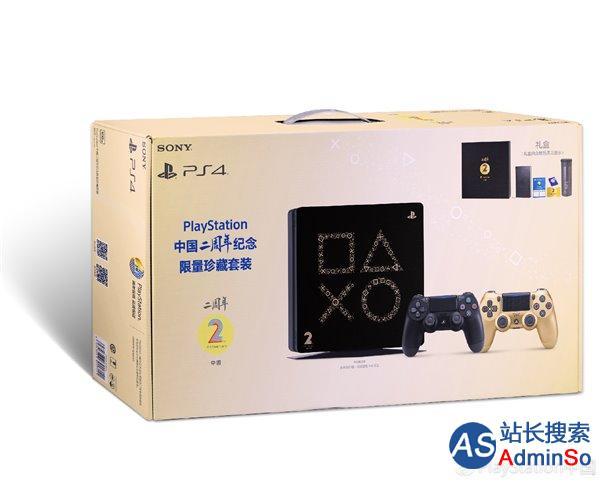 2699元、限量2000台 PS4中国二周年纪念套装开启预约