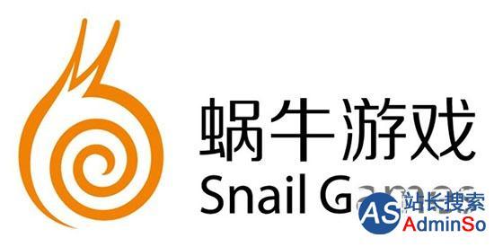 你不知道的蜗牛游戏的N个秘密 入选全球收入榜背后
