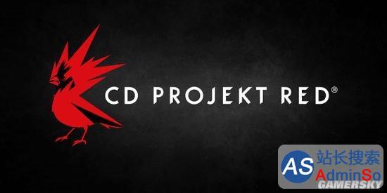 公布4个计划提升引擎 CDPR新项目获波兰政府支持