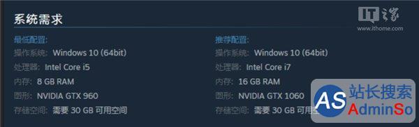 GTX 960起 国产游戏《幻》公布配置要求