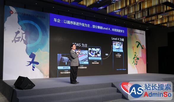 百度副总裁、无人车负责人王劲宣布将离职创业