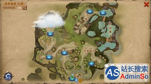 迷雾世界基础玩法传送系统介绍