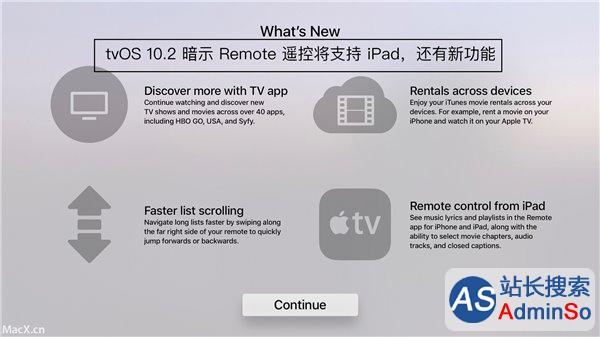 还有全新功能 苹果tvOS10.2暗示Remote遥控将支持iPad