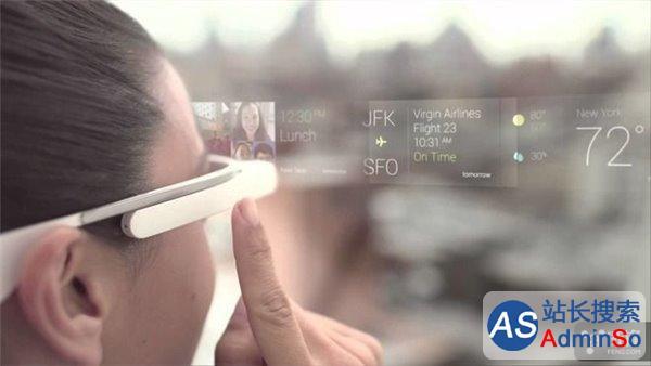 计划打造消费级产品 苹果AR眼镜再曝