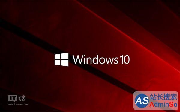 Win10创意者更新15060快速预览版更新内容大全