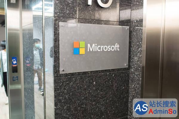 伦敦恐袭后微软在30分钟内响应英国当局索要信息请求