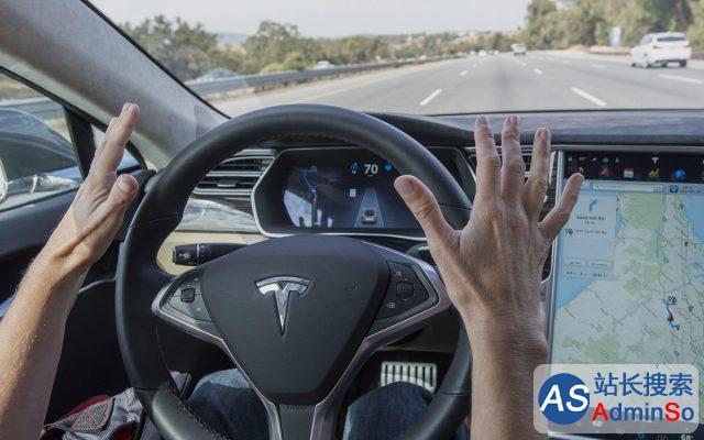 苹果、特斯拉等公司对加州政府提要求:放宽无人驾驶汽车测试规定