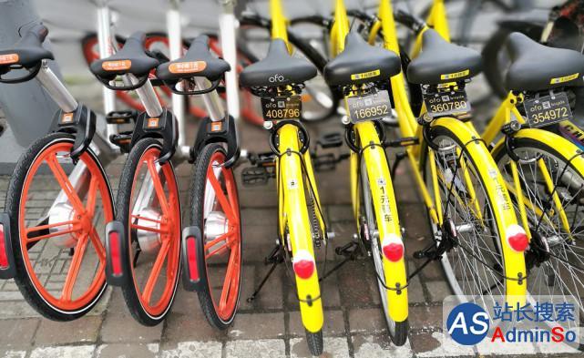 上海规范共享单车征求意见:押金与预存资金将被监管