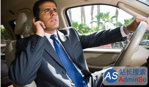 """整治""""低头司机""""各国出招:新加坡禁止手碰手机"""