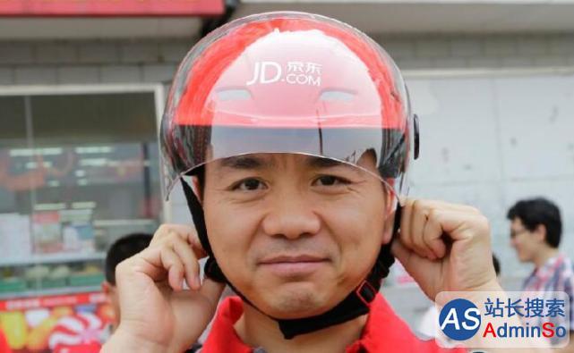 京东首季业绩靓丽 股价大涨近8%创历史新高