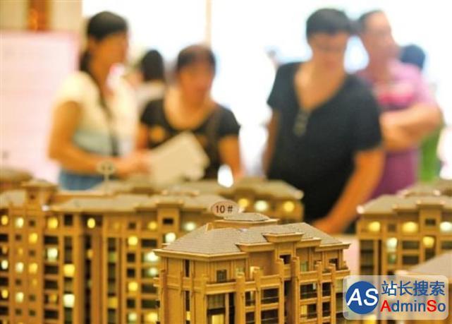 国内房价太贵,中国年轻人开始通过手机APP购置海外房产