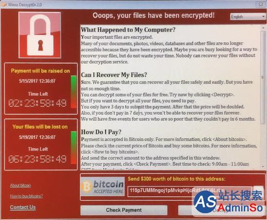 最大计算机病毒诈骗怎么发生,又是怎么被制止的