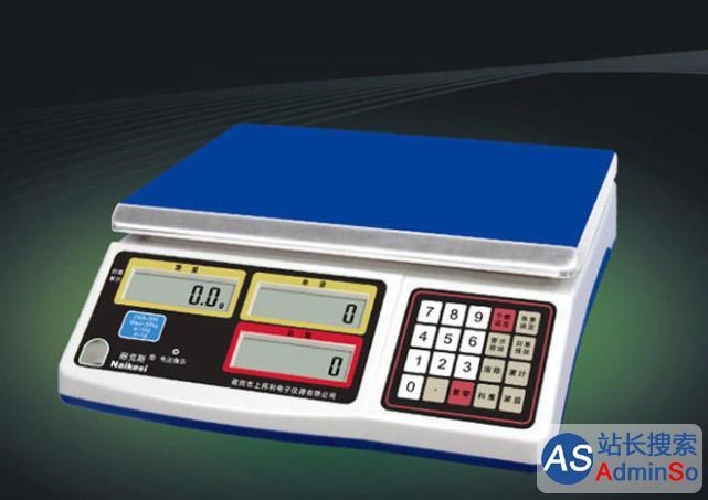 网售遥控电子秤20米外可增重:设定比例 最多能增一倍