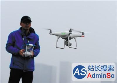无人机登记系统今日上线运行 可能纳入民航空管系统管理