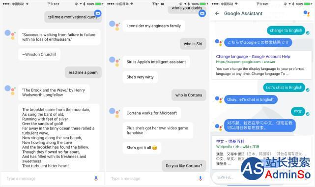 谷歌智能助手去了iPhone 跟Siri比起来怎么样?