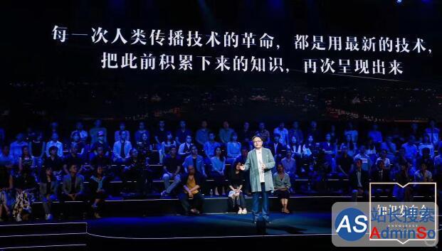 得到App发布12款新产品 罗永浩徐小平为其站台
