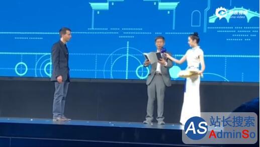 AlphaGo获中国围棋职业九段称号,主要研发者上台领证