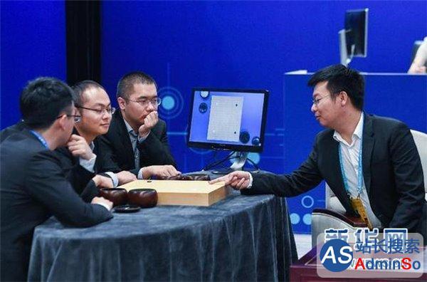 """中国围棋高手""""机智""""一试,测出AlphaGo情商短板"""