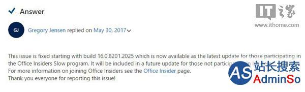 Office现离奇弹出窗口Bug,微软:已经知晓,马上修复