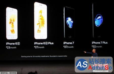 你怎么看?美媒称中国消费者宁要微信不要iPhone