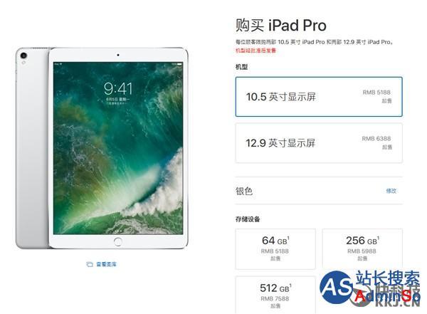 发布一年就下架!9.7英寸iPad Pro成绝版