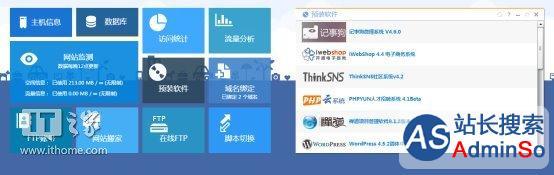 站搜网学院:利用腾讯云学生机3分钟搭建自己的网站