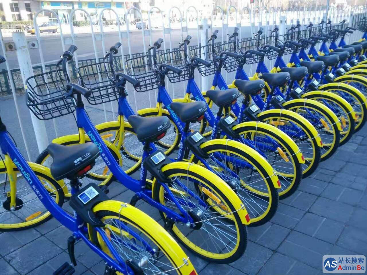 上市阻碍扫清了?永安行共享单车专利侵权案胜诉