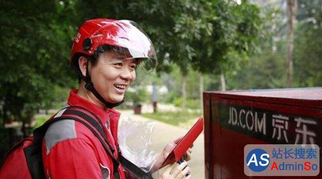 京东计划今年年底前在泰国投资 扩张海外业务