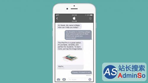 苹果新推Business Chat 在iMessage上做