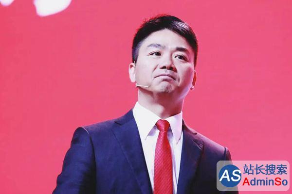 刘强东发内部信:未来的京东需要时刻居安思危