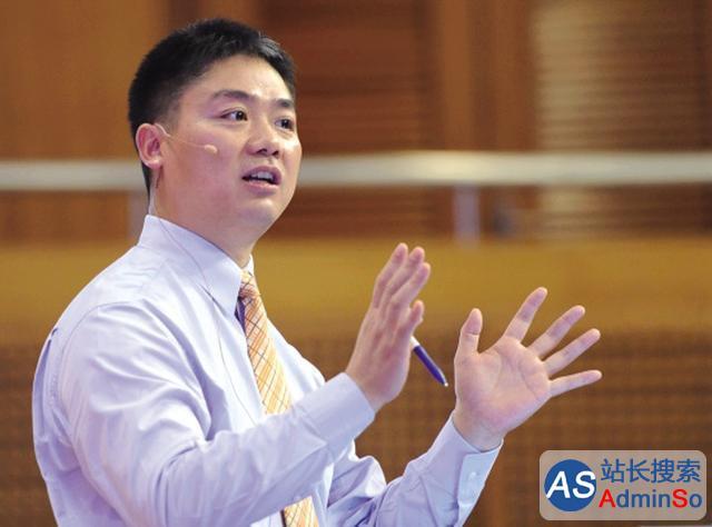 刘强东语出惊人:五年后,给你送货的都是机器人