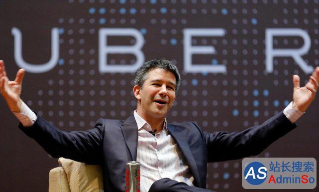 Uber创始人卡兰尼克辞去CEO职务