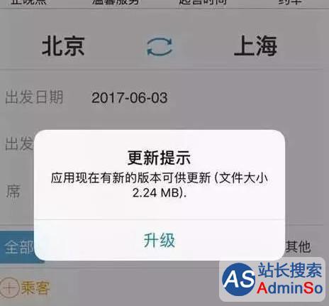 动真格?苹果向开发者宣战 1天下架2万中国App