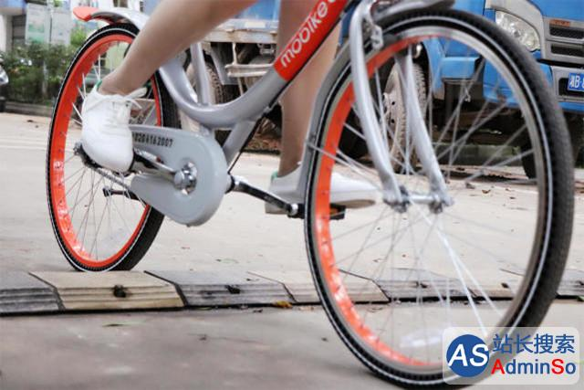 安徽最短命共享单车有处理结果了:城管部门3人被追责