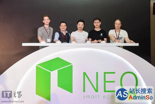 """携手微软搞智能经济:小蚁区块链宣布""""NEO""""品牌战略"""
