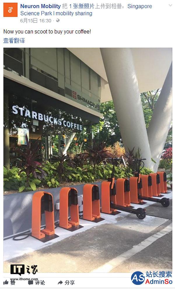 摩拜/ofo们海外遇对手:新加坡共享滑板车大热