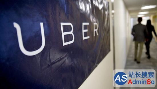 卡兰尼克可能走不了了 上千Uber员工联名上书留人