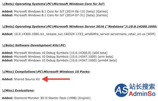 微软惊呆!Windows 10源代码网上泄漏:一共32TB