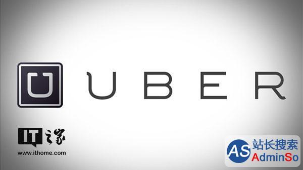 剧情转机:上千Uber员工联名上书挽留创始人卡兰尼克