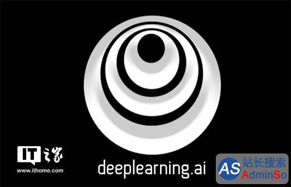 原百度首席科学家吴恩达宣布将创业:继续发展人工智能