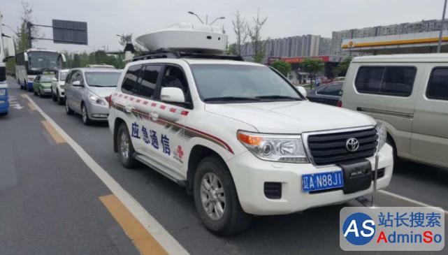 三大运营商启动应急预案 全力保障四川茂县山体垮塌灾区通信