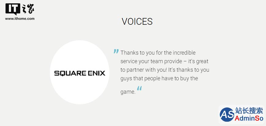 """SE致谢""""D加密""""公司:正因为你们才有人买游戏"""