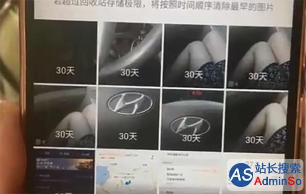 女大学生报警称遭滴滴司机偷拍裙底 警方受理调查