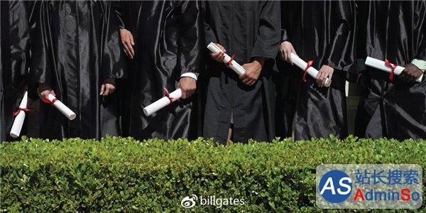比尔·盖茨:我想与2017届毕业生分享的人生功课