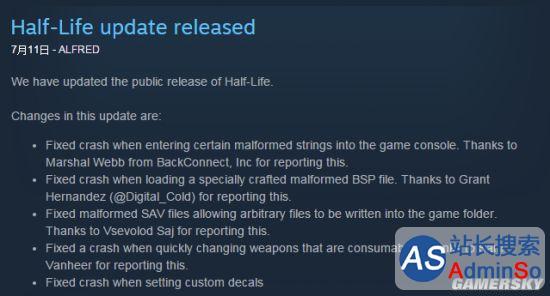 发售19年的《半条命》迎来升级:但玩家更期待G胖数3
