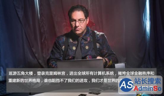 世界头号传奇黑客凯文·米特尼克首度来华,将亮相CSS2017分享安全之道