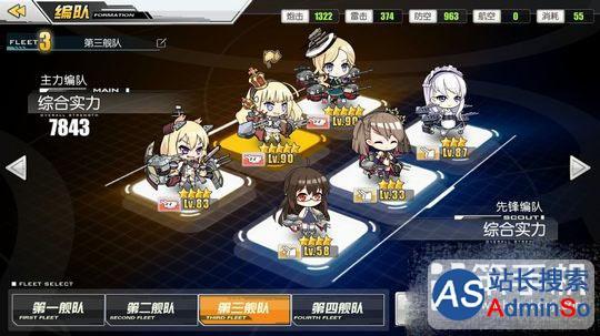 碧蓝航线皇家舰队阵容搭配推荐介绍